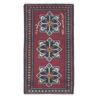 FineRugCollection Hand-knotted Semi-antique Persian Hamadan Red Wool Oriental Rug (2'3 x 4')