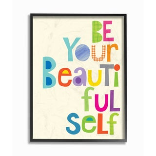 'Be Your Beautiful Self' Framed Giclee Texturized Art
