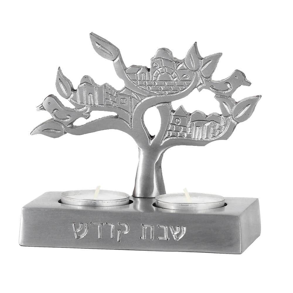 Zion Judaica Shabbat 'Tree of Life' Twin Tea Light Candle...