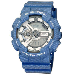 Casio G-Shock GA110DC-2A7 Men's White Dial Watch