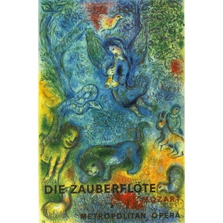 Marc Chagall 'The Magic Flute (Die Zauberflote) -1973' Poster Wall Art