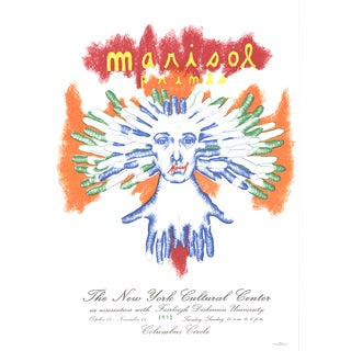 Marisol 'New York Cultural Center' 35.5-inch x 25-inch 1973 Lithograph Poster