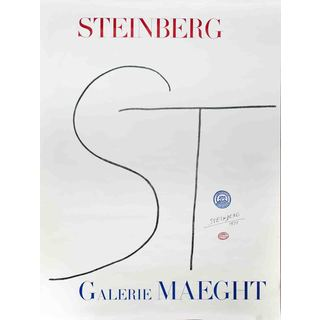 Saul Steinberg 'Galerie Maeght' 63-inch x 47-inch Poster