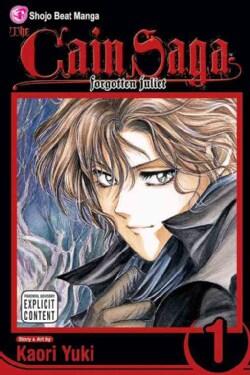The Cain Saga 1: Forgotten Juliet (Paperback)