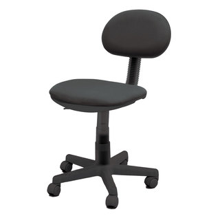 Black Offex Height Adjustable Pneumatic Task Chair