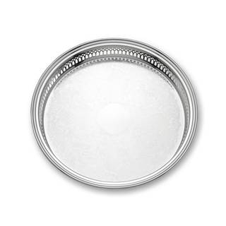 Reed and Barton Gallery 13-inch Silver Metal Round Tray