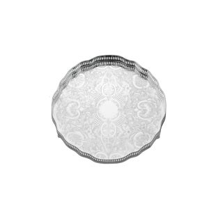 Reed and Barton Gallery Silvertone Metal 12-inch Tray