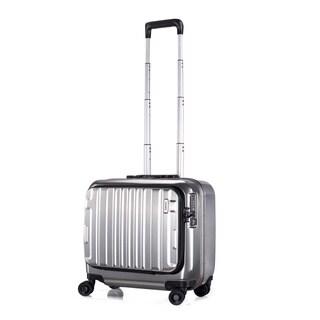 Lojel Kozmos Silver Steel Alloy 17-inch Rolling Hardside Carry On Overnight Laptop Pilotcase