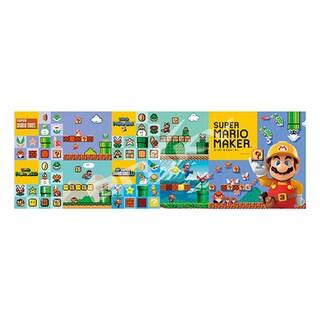 Nintendo Super Mario Maker History Jigsaw Puzzle