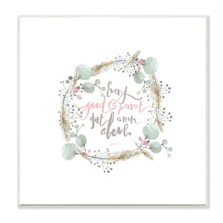 Stupell EtchLife 'Every Gift From Above - Pink' Wall Plaque Art