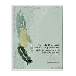 Stupell EtchLife 'For The Lord Your God Feathers' Wall Plaque Art