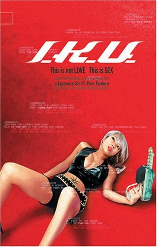 I.K.U. (This Is Not Love, This Is Sex) (DVD)