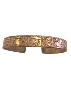 Copper Buddhist Bracelet (India)