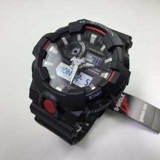 Casio G-Shock Black Digital Analog Watch GA700-1A
