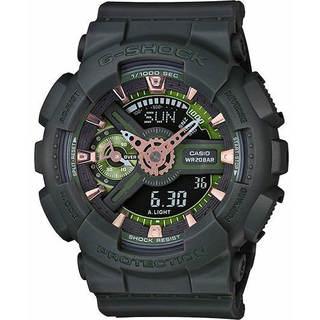 Casio G-Shock Green Dial Resin Quartz Men's Watch GMAS110CM-3A