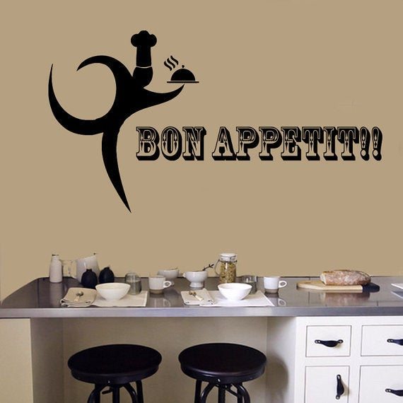 Quote Phrase Words Chef Server Cooking Cafe Kitchen Interior Vinyl ...