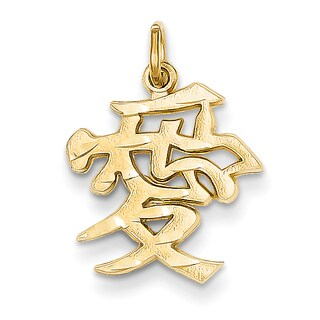 14k Gold Love Symbol Charm with 18-inch Cable Chain
