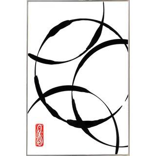 Zen Circles 2 Silvertoned Metal Frame 24 x 36-inch Poster