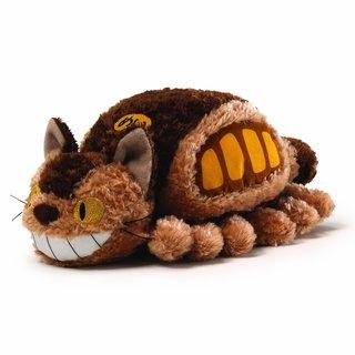 Gund 'My Neighbor Totoro' Fluffy Cat Bus Plush Toy
