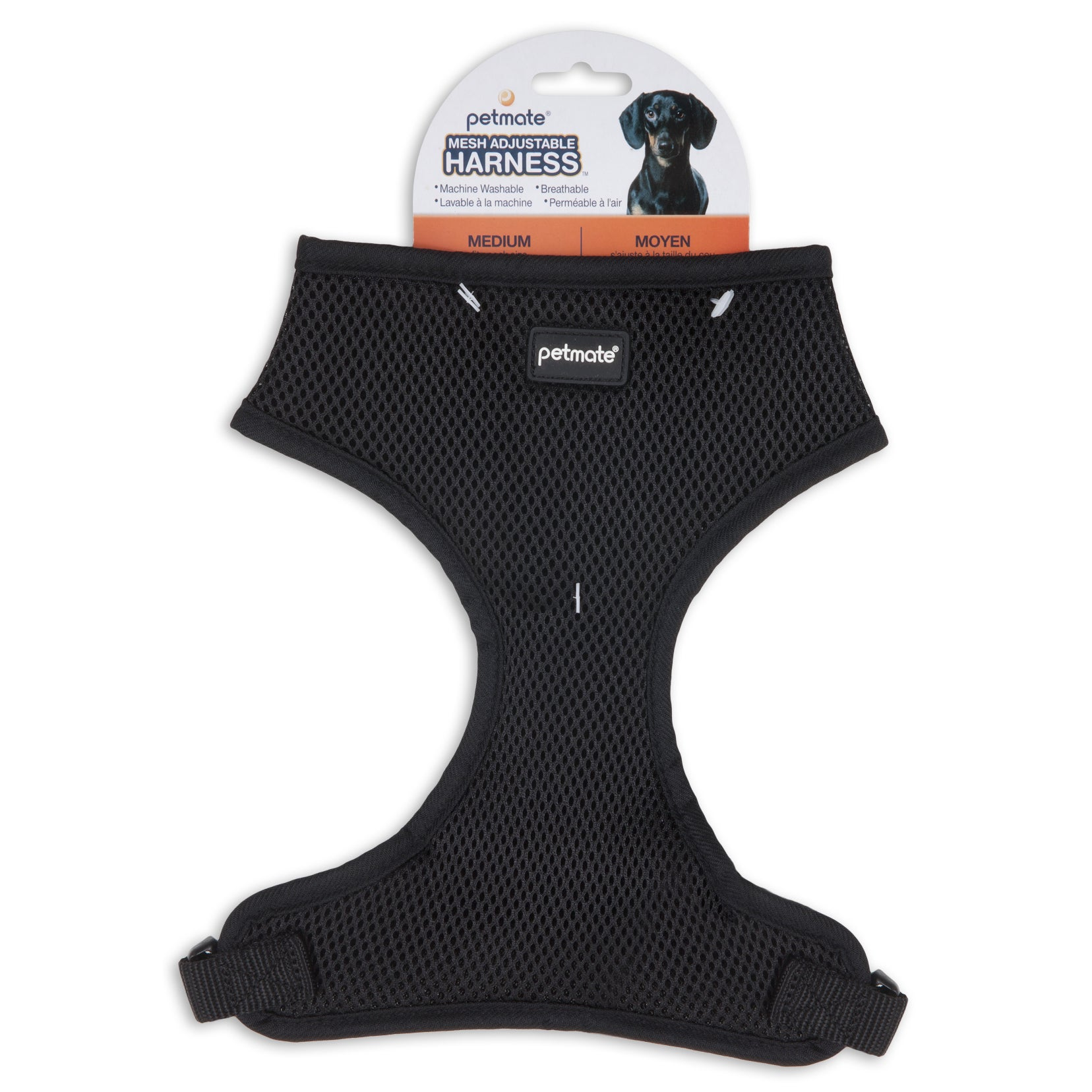 "Jensen Petmate 16-19"" Black Adjustable Mesh Harness (16-1..."