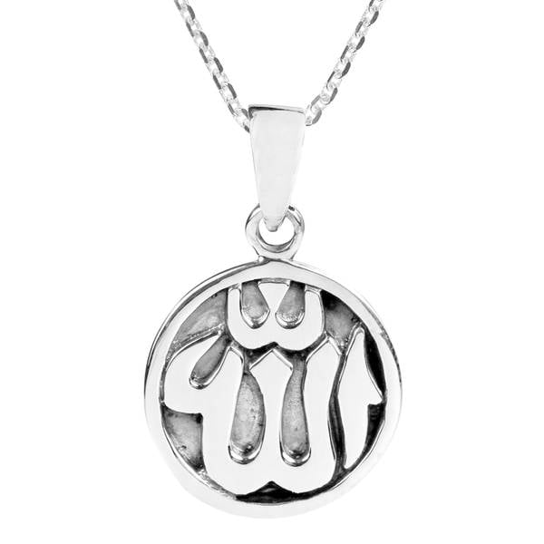 Shop handmade round allah symbol islamic god 925 sterling silver handmade round allah symbol islamic god 925 sterling silver necklace thailand aloadofball Image collections