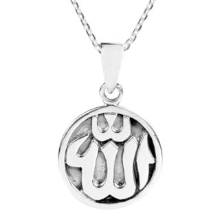 Handmade Round Allah Symbol Islamic God .925 Sterling Silver Necklace (Thailand)