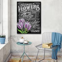 Ready2HangArt Canvas Art 'LOF - Tulip' by Dorothea Taylor