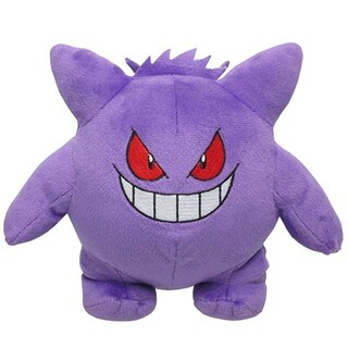 Pokemon 5-inch Gengar Plush Toy