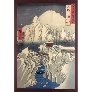 Hiroshige 'Kozuke Province: Mount Haruna Under Snow' Hand Painted Framed Oil Reproduction on Canvas