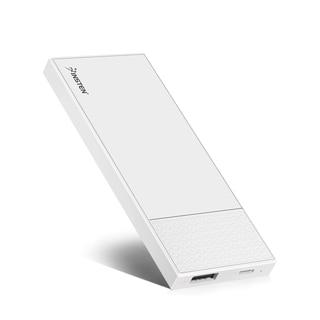 Insten White Universal 4000mAh Slim USB Portable Charger Power Bank