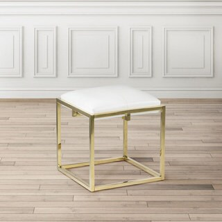 Modern Square Gold and White Faux Leather Upholstered Ottoman Stool