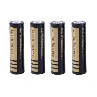 Professional 18650 3.7V 4000MHA Durable Rechargeable Li-Ion Battery (Box of 4)|https://ak1.ostkcdn.com/images/products/15263664/P21734716.jpg?impolicy=medium