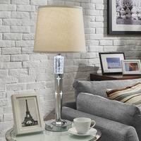 Borealis Chrome LED Starburst Table Lamp by iNSPIRE Q Bold