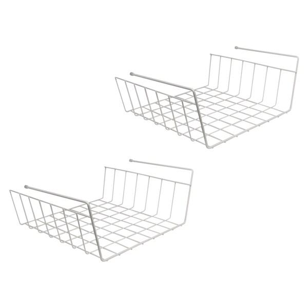 Under Shelf Wire Rack | Shop Evelots Pack Of 2 Under Shelf Wire Rack Kitchen Organizer