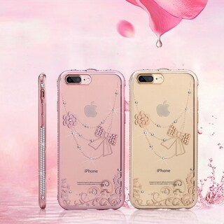Iphone 7 Plus Transparent Tpu With Chrome Frame Crystalskin Case
