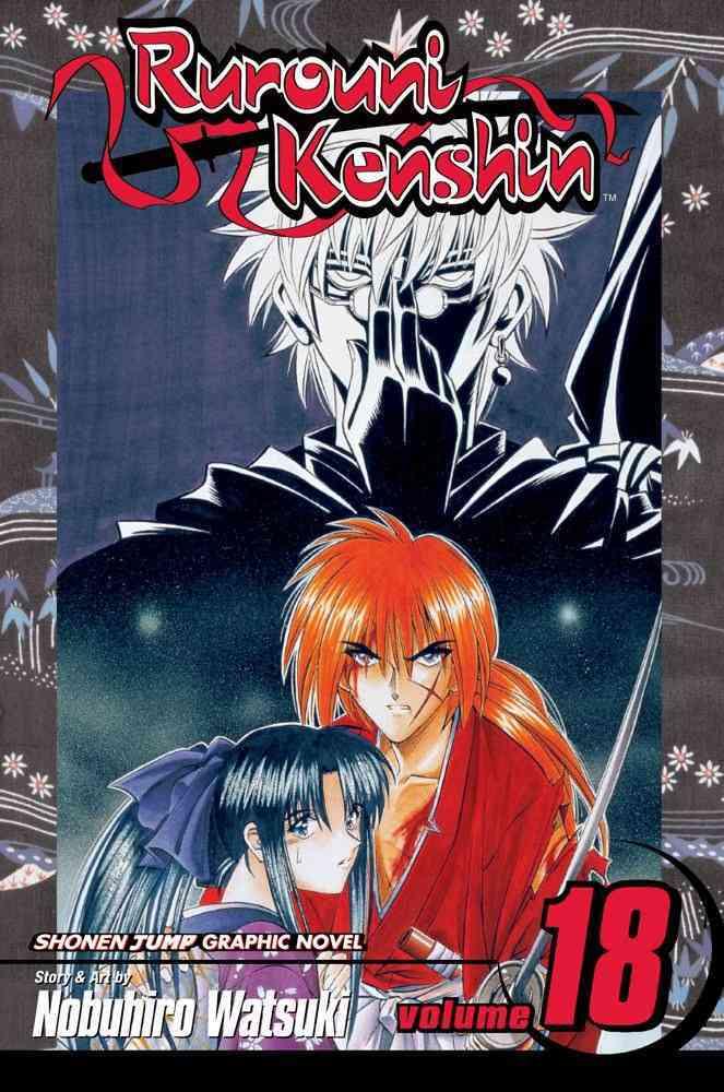 Rurouni Kenshin 18: Do You Still Bear the Scar? (Paperback)