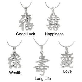 Sterling Silver Chinese Character Pendant