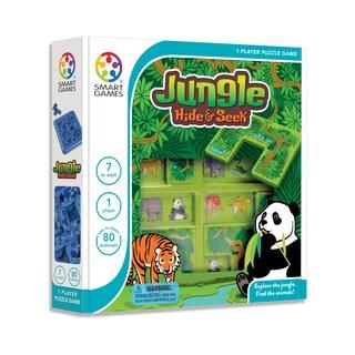 Jungle Hide & Seek - Green