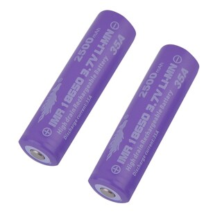 18650 Li-ion 2500mAh 3.7V Rechargeable Battery (Purple) Box of 2