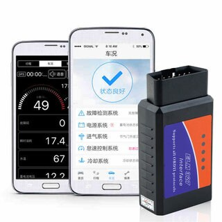 ELM327 OBDII OBD2 Bluetooth Car Interface Scanner