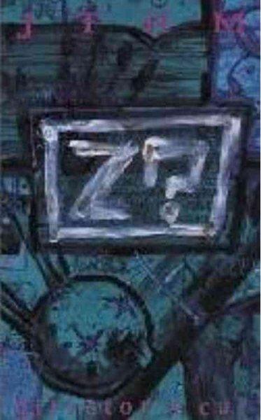 JTHM: Director's Cut (Paperback)