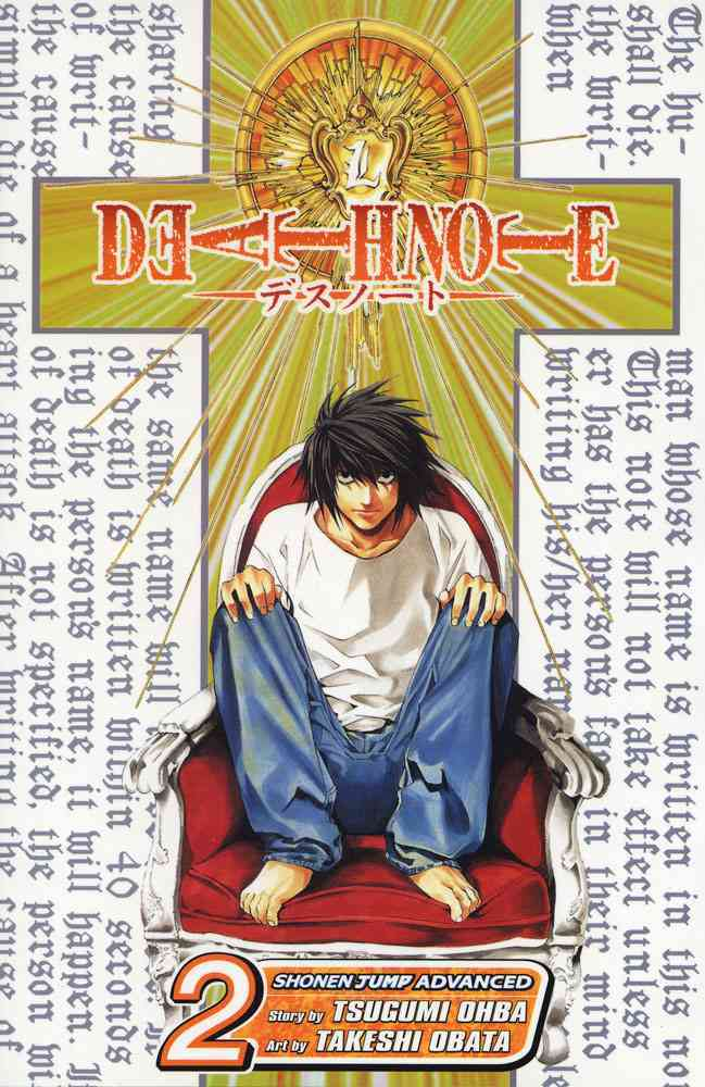 Death Note 2 (Paperback)