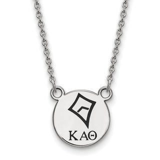 Sterling Silver Kappa Alpha Theta Extra Small Enameled Pendant With 18 inch Chain