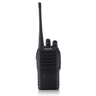 BF-888S Walkie Talkie UHF 400-470MHZ 2-Way Radio