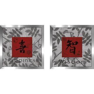 """Asian Inspiration IV"" Wall Art Set of 2, Matching Set"