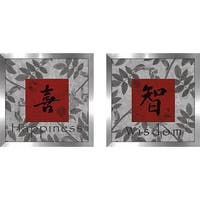 """Asian Inspiration IV"" Wall Art Set of 2, Matching Set"