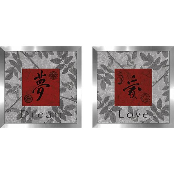 """Asian Inspiration III"" Wall Art Set of 2, Matching Set"