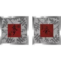 """Asian Inspiration III"" Wall Art Set of 2, Matching Set"