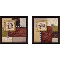 """""""Peace by Marcon"""" Wall Art Set of 2, Matching Set"""