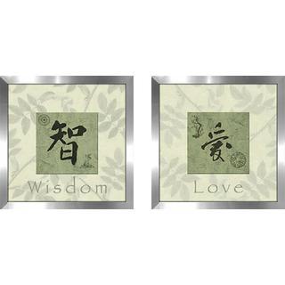 """Love"" Wall Art Set of 2, Matching Set"